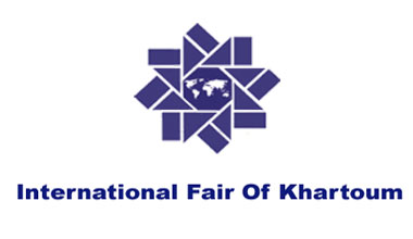 Khartoum International Exhibition
